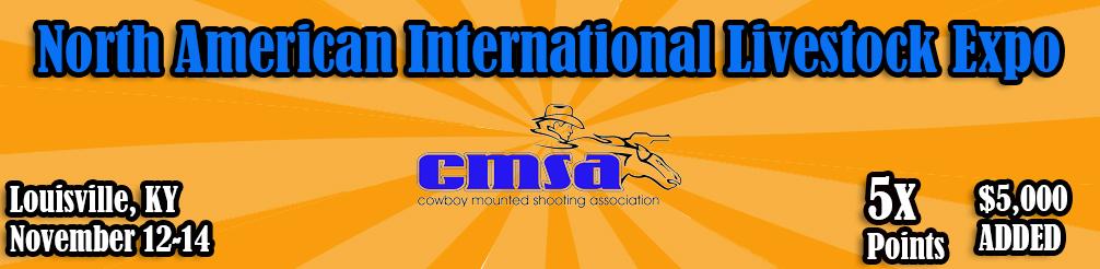 North American International Livestock Expo