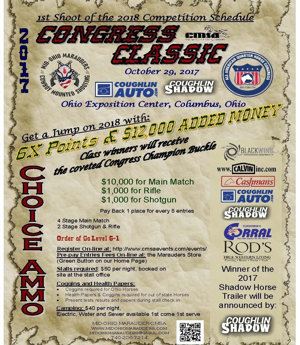 AAQH Congress Classic